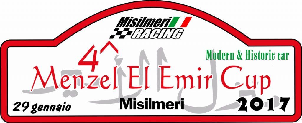 4_menzel_el_emir_cup